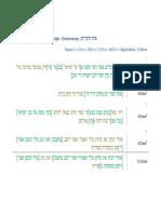 Parallel DSS - Deuteronomy
