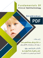 Fundamental of Clinical Ophthalmology .. Strabism