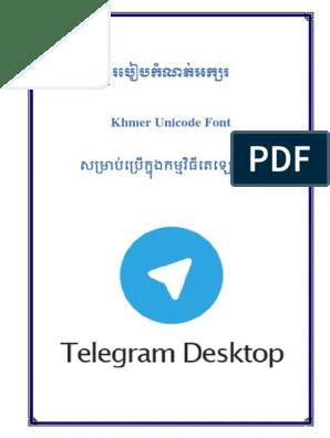 Telegram Fix Khmer Unicode Font
