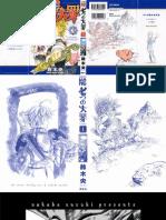 Nanatsu no Taizai volumen 01.pdf