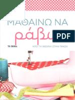 ravo.pdf