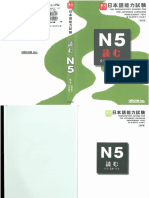 N5 Yomu.pdf