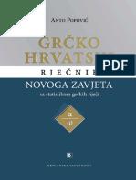 wGrcko-Hrvatski-rjecnikpdf