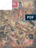 Chandamama1993April.pdf