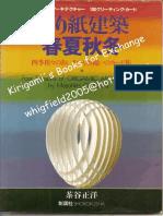 270296935-Masahiro-Chatani-Four-Season-of-Origamic-Architecture.pdf