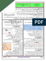 --74.pdf