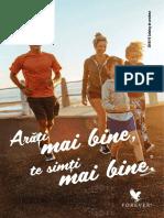 2018_Product_Brochure.pdf
