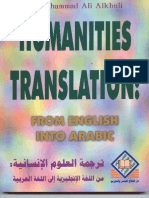 Humanities Translation From English Into Arabic-1