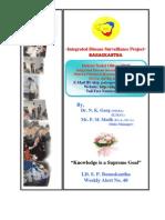 P-Form Weekly IDSP Alert - Week 40 BANASKANTHA PALANPUR