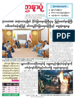 Yadanarpon Daily 6-11-2018