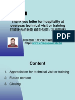 Thank You Letter for Hospitality at Overseas Technical Visit or Training