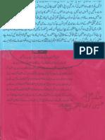 Aqeeda-Khatm-e-nubuwwat-AND -ISLAM-Pakistan-KAY-DUSHMAN 9687