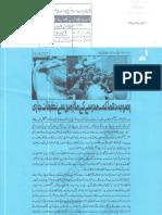 Aqeeda-Khatm-e-nubuwwat-AND -ISLAM-Pakistan-KAY-DUSHMAN 9692