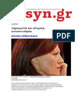Deligiorgi_Skinner.pdf