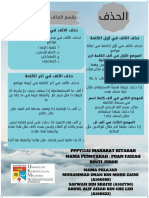 _POSTER MAHARAT AL KITABAH NEW 2 (2).pdf