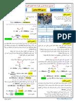correction Série N 4 3éme 15 - 16.pdf