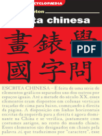 (Série Encyclopaedia) Viviane Alleton-Escrita Chinesa-L&PM (2009)