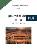 Aprendizaje de Chino Práctico 1 (1)