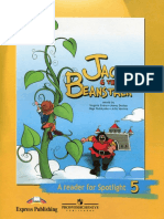 Jack_and_the_Beanstalk_Reader_for_Spotlight_5.pdf