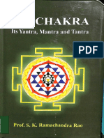 Sri Chakra Ramachandra Rao S.K. Its Mantra & Yantra Sat Guru Publications (Sri Vidya).pdf