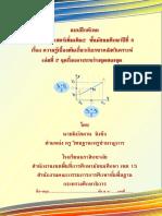 367394650-p-14159901914.pdf