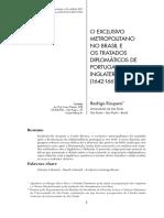 O exclusivo metropolitano no Brasil e os tratados diplomáticos de Portugal e Inglaterra