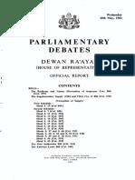 DR-29051963 Hansard Emblems Act
