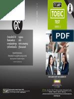 ปกนอก series 3.pdf