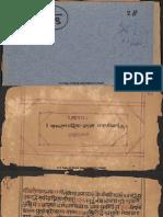 103_Lagna Chandrika_Jyotisha_DAM_Devanagari_Paper.pdf
