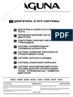 Renault_Laguna_.pdf