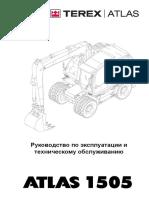 OM Rus Atlas 1505.pdf