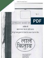 Hindi Tranliteration of Lalkitab1952vol-1