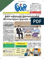 Myawady Daily Newspaper 8-11-2018