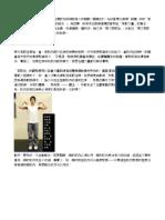 囚徒健身2補充.pdf