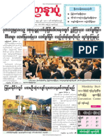 Yadanarpon Daily 8-11-2018