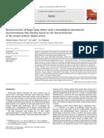 xianyu2009.pdf