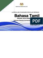 004 DSKP KSSR SEMAKAN 2017 BAHASA TAMIL TAHUN 3.pdf