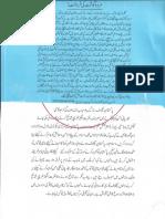 Aqeeda-Khatm-e-nubuwwat-AND -ISLAM-Pakistan-KAY-DUSHMAN 9702