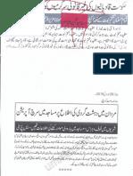 Aqeeda-Khatm-e-nubuwwat-AND -ISLAM-Pakistan-KAY-DUSHMAN  9722