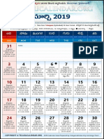 Telangana Telugu Calendar 2019 March