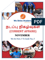 Today Tamil Current Affairs 02.11.2018