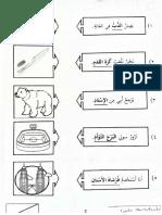 Bahasa Arab (Latihan Tahun 5)