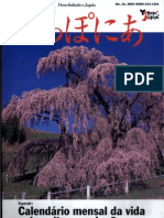 Nipponia 34 2005