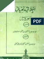 Akhlaqi o Nafsiyati Mushkilat Ka Hal.pdf