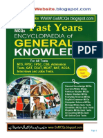 Pakistan Past Years General Knowledge MCQs