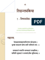 01-Introduction-06072014.pdf