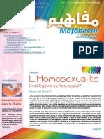 MafaheemVol1No7.pdf