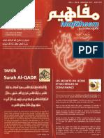 MafaheemVol1No6