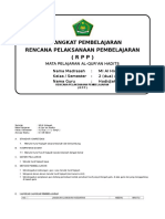 Rpp Qur'an Hadits Kelas 2 Semester 1