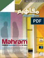 MafaheemVol4No1